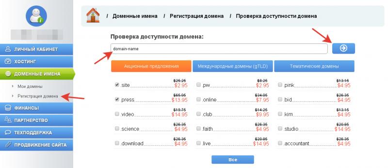 цена на хостинг серверов